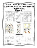 Farm animals / A la ferme FRENCH Workbooks, Worksheets & Games MEGA PACK