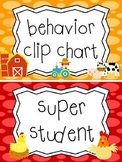 Farm themed Behavior Clip Chart-8 Cards