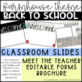 Farmhouse Back To School Night Slides -First Day of School - Virtual Open House