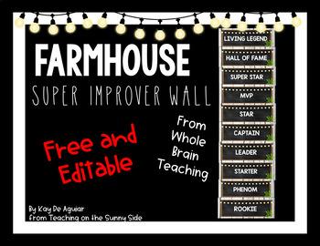 Farmhouse - Super Improver Wall - Brown Shiplap
