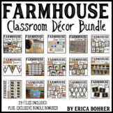 Farmhouse Classroom Decor Bundle