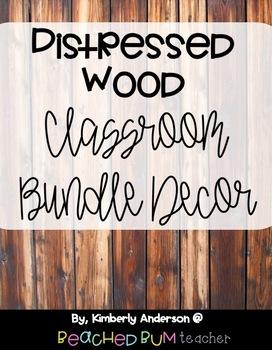 Farmhouse Distressed Brown Wood Classroom Decor Bundle