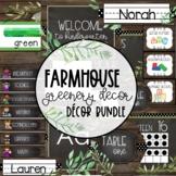 Farmhouse Greenery EDITABLE Decor BUNDLE