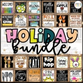 Farmhouse Holiday Decor Posters Bundle