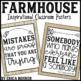 Farmhouse Inspirational Classroom Quotes