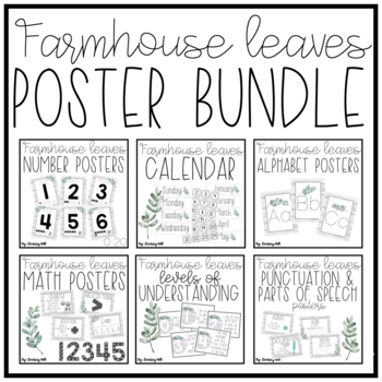 Farmhouse Leaves Classroom Posters BUNDLE