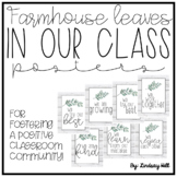 Farmhouse Leaves In Our Class... Posters