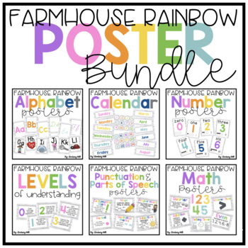 Farmhouse Style Classroom Posters BUNDLE