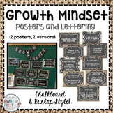 Farmhouse Style GROWTH MINDSET Posters and lettering