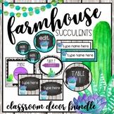 Farmhouse Succulents Classroom Decor Bundle