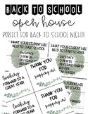 Farmhouse Themed | Back To School Night | Student Materials Handout