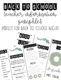 Back to School | Meet the Teacher | Farmhouse Themed | Information Pamphlet