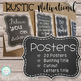 Rustic Farmhouse Classroom Decor: Motivational Posters
