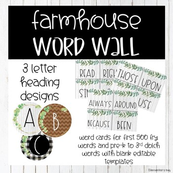 Farmhouse Word Wall - Fry Words - Dolch Words - Editable