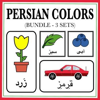Farsi: 3 Sets of Colors Printables