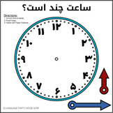 Clocks in Farsi and Urdu Languages (High Resolution)