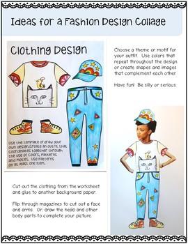 Fashion Design Art Activities Package:  (Perfect for Art Sub plans)