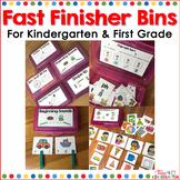Fast Finisher Bins Bundle Kindergarten and First Grade