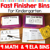Fast Finisher Bins for Kindergarten
