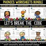 Fast Finishers: Blends and Digraphs Worksheets Bundle