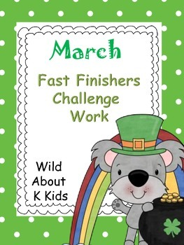 Fast Finishers Challenge Pack for March