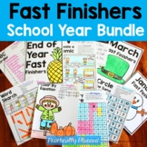 Fast Finishers School Year Bundle