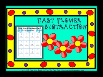 Fast Flower Subtraction Center