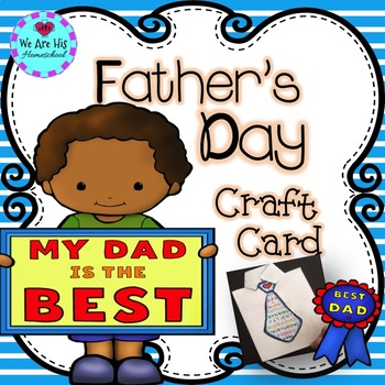 Father's Day Card Free