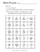 Father's Day Math Puzzle - Multiplication - Fun Math