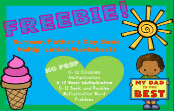 Father's Day/Summer Basic Multiplication FREEBIE