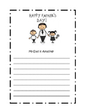 Father's Day Writing Stationery