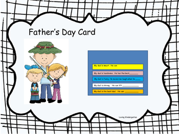 Father's Day Card and Coupons