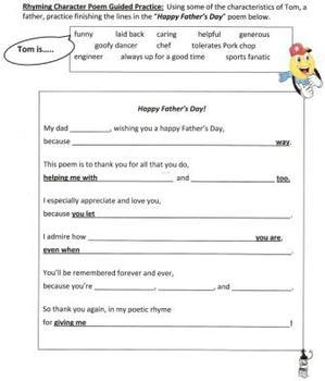 Father's Day Keepers poem