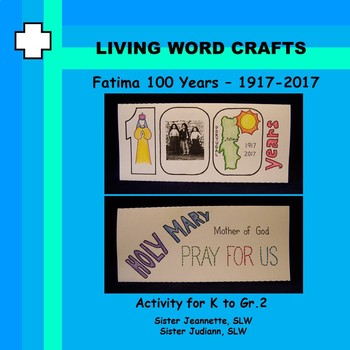 Our Lady of Fatima 100 Years 3D Activity for Pre-K to Grade 2