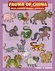 Fauna of China plus Chinese Zodiac animals clip art set