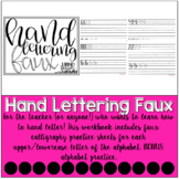 Faux Hand Lettering Practice Sheets | #teacherswhohandletter
