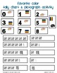 Favorite Color Tally Chart and Pictograph Activity
