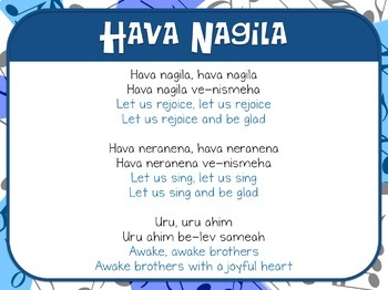 Favorite Folk Songs – Hava Nagila Teacher Kit