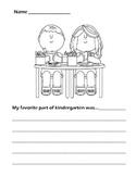 Favorite Part of Kindergarten Writing Prompt