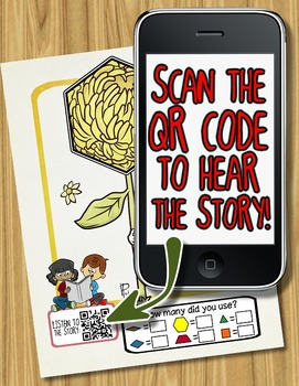 Favorite Read-Aloud Picture Books-- Pattern Blocks + QR Code Listening Stations