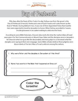 Feast of Shavuot (Pentecost) Activity Book