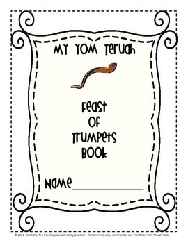 Feast of Trumpets - Yom Teruah - Interactive Notebook