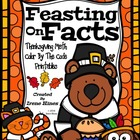 Feasting On Facts: Thanksgiving Color By The Number Code November Math Puzzles