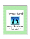 Feature * Film ~ Joyeux Noël  ~ Merry Christmas