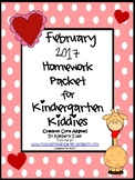 February 2017 Homework Packet for Kindergarten Kiddies