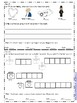 February 2017 Homework Packet for Kindergarten Kiddies