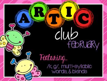 February 2016 Artic Club