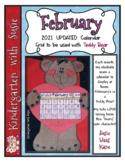 February 2021 Calendar Grid