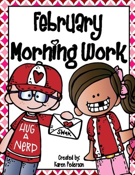 February 2nd Grade Morning Work No Prep
