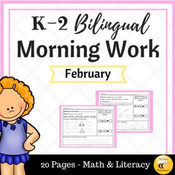 February Bilingual Morning Work